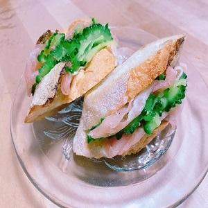 【開運レシピ】情熱をかき立ててくれるゴーヤのサンドイッチ