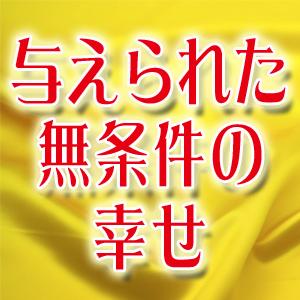 【ケントナカイ】西洋占星術