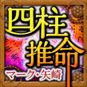 【熟年恋の行方】恋の遍歴/状況/タイプ/セックス~今後の恋愛事情