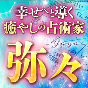 【仕事&金運】適職/ギャンブル運/お金を増やす秘訣~職場での評価
