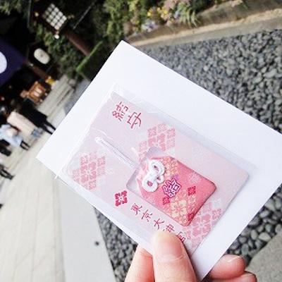 天野里咲の天照咲く咲く笑う開運世界『東京大神宮~桜の季節』