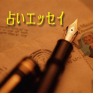 武道精神を世界に伝えた教育者 新渡戸稲造