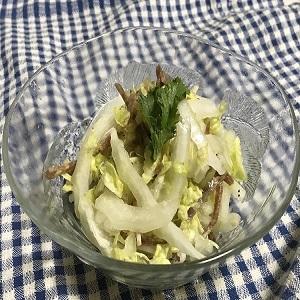 【開運レシピ】女性らしさアップ! 白菜のサラダ
