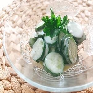 【開運レシピ】心を休ませてくれるキュウリのヨーグルトサラダ