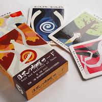 オラクルカード『日本の神様カード』を使ってアドバイス!