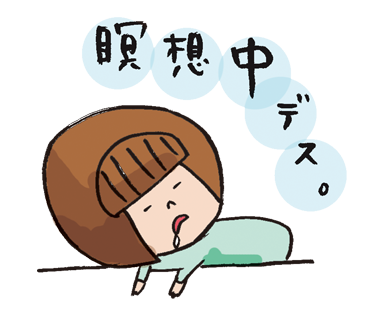 ゆるスピ系アラサー女子すぴこ!(その8)
