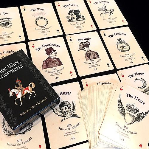 『ルノルマン・カードの世界』『ザ・ルノルマンカード』