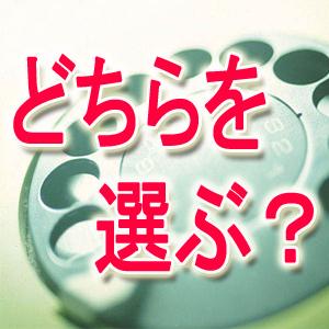 【どちらを選ぶ?】恋人と別の相手/想い/継続/交際⇒最終決断!
