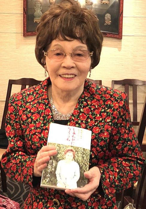 新宿の母(栗原すみ子先生)米寿のお誕生日メッセージ
