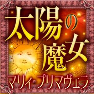 【2019年の下半期運】恋愛運/仕事運/金運/健康運~幸運アドバイス