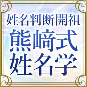 【歳の差恋愛】どう思われている?/きっかけ/2人の関係⇒成就の可能性